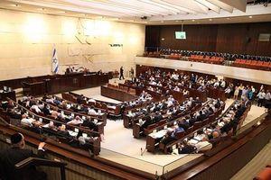 Quốc hội Israel khóa mới nhậm chức nhằm phá vỡ thế bế tắc chính trị