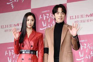 Đúng chuẩn 'Hạ cánh nơi anh': Ngoài cặp BinJin, giờ thì Seo Ji Hye và Kim Jung Hyun hẹn hò