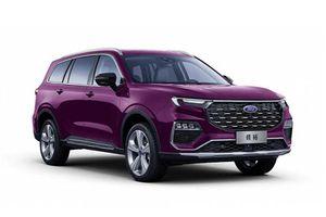 Ford Equator 2021 ra mắt tại Trung Quốc, có về Việt Nam?