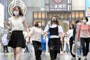 Nhật Bản công bố số liệu phân tích biến thể mới của virus SARS-CoV-2