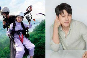 Lộ ảnh Son Ye Jin 'đu đưa' với trai lạ, fan chỉ ra bằng chứng cho thấy 'chị đẹp' chưa từng lừa dối Hyun Bin