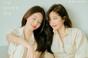 Davichi nhá hàng teaser MV mới, hứa hẹn lấy nước mắt khán giả