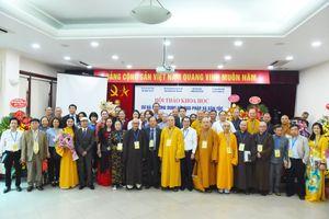 Hà Nội: Hội thảo khoa học 'Sư bà Phương Dung với đạo pháp và dân tộc'