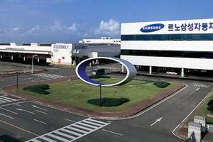 Lợi nhuận của Samsung đạt kỷ lục trong quý 1