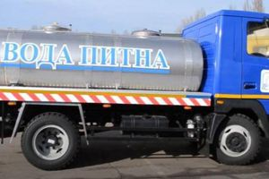 Ukraine đưa ra điều kiện 'oái oăm' để Bán đảo Crimea được cung cấp nước