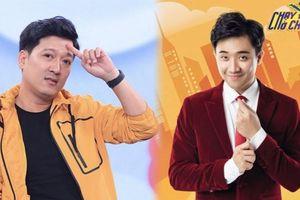 Nghi vấn Trường Giang thay Trấn Thành trong Running Man: Mùa 2 khác gì '7 Nụ Cười Xuân'?