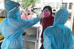 Thêm 9 ca mắc COVID-19 được cách ly ngay sau khi nhập cảnh tại Kiên Giang