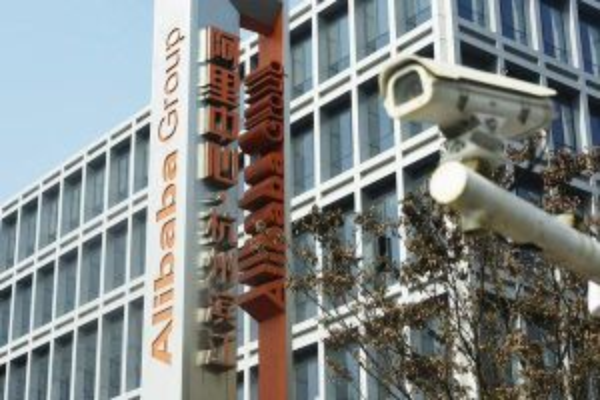 Tập đoàn Alibaba bị phạt hàng tỷ USD