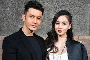 Nắm giữ điều quan trọng này của Angelababy trong tay, Huỳnh Hiểu Minh được khen là quá thông minh