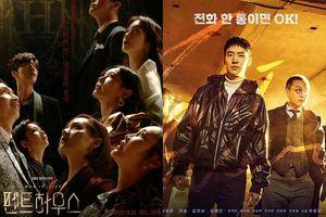 Phim Taxi Driver của Lee Je Hoon đạt rating 'khủng' khi vừa lên sóng, 'hạ gục' cả phim Penthouse