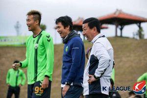 Lộ danh tính HLV Hàn Quốc dẫn dắt Hà Nội FC