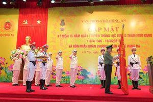 Kỷ niệm 75 năm Ngày truyền thống lực lượng Tham mưu CAND