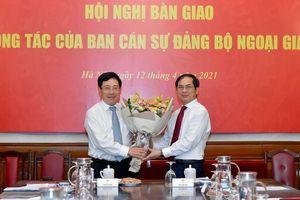 Tổ chức Hội nghị bàn giao nhiệm vụ Bộ trưởng Bộ Ngoại giao
