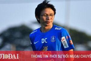 Tin tức bóng đá Việt Nam ngày 12/4: HLV Dusit sắp theo chân Kiatisak trở lại V-League