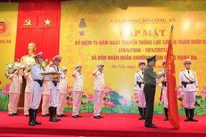 Văn phòng Bộ Công an được tặng thưởng Huân chương quân công hạng Ba
