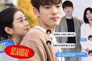 Phản ứng của Seo Ye Ji sau scandal 'thao túng bạn trai': Bỏ họp báo và còn gì nữa?