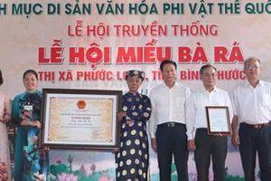 Lễ hội Miếu Bà Rá được công nhận di sản văn hóa phi vật thể cấp quốc gia