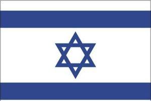 Điện mừng Ngày Độc lập Nhà nước I-xra-en