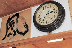Đồng hồ chạy trở lại sau 10 năm 'chết' trong thảm họa sóng thần ở Nhật