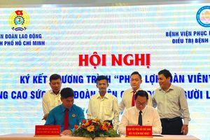 TP Hồ Chí Minh: Hơn 27 nghìn lao động được khám tầm soát bệnh nghề nghiệp