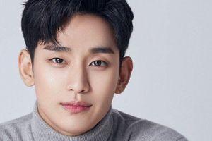 Kim Soo Hyun vượt Hyun Bin trở thành diễn viên nhận cát xê cao nhất Hàn Quốc
