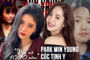 Park Min Young, Cúc Tịnh Y: 'Vịt hóa thiên nga' thành công nhất showbiz Hàn, Trung