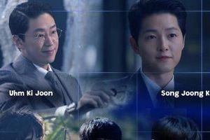5 tài tử tranh 'Nam diễn viên chính xuất sắc nhất' tại Baeksang 2021 là ai?