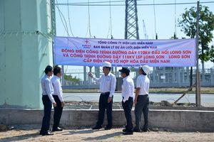 Hoàn thành đường dây 110kV cấp điện cho Tổ hợp hóa dầu miền Nam