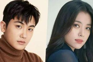 Tạm hoãn 'Thanh Trâm Hành' bản Hàn, Park Hyung Sik sánh đôi cùng Han Hyo Joo ở phim mới?