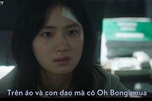 'Mouse' Tập 12: Park Joo Hyun đang là nạn nhân bỗng chốc biến thành hung thủ giết người