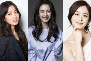 Những bức ảnh tốt nghiệp cực hiếm của các nữ diễn viên Hàn Quốc