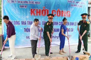 Móng Cái: Khởi công nâng cấp cơ sở vật chất Trường Tiểu học và THCS xã Hải Sơn
