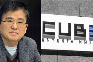 Cựu chủ tịch Cube sẽ 'đối đầu' với tập đoàn Cube Entertainment trong năm 2021