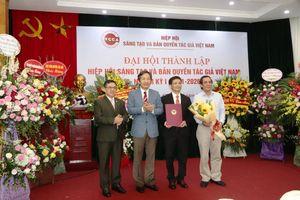 Thành lập Hiệp hội sáng tạo và Bản quyền tác giả Việt Nam