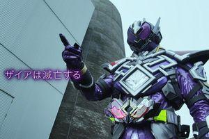 Điều gì đã xảy ra trong 'Zero-One Others - Kamen Rider MetsubouJinrai'?