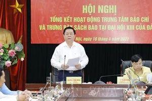 Tổng kết hoạt động Trung tâm Báo chí và Trưng bày sách, báo tại Đại hội XIII của Đảng