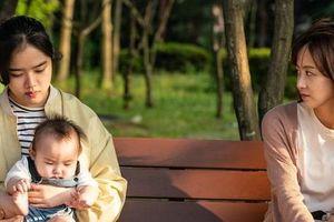 Kim Hyang Gi của 'Thử thách thần chết' sắm vai cô bảo mẫu lắm chuyện trong phim 'Đứa Bé'