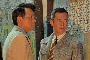 Tứ đại Ảnh đế Hong Kong quy tụ trong bom tấn 'Kim tiền đế quốc'
