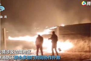 Cháy lớn tại Thảo Nguyên ở biên giới Trung Quốc-Mông Cổ