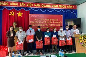 Bình Dương tổ chức thăm tặng quà cho 300 người khuyết tật