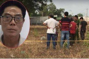 Vụ bé 5 tuổi bị sát hại ở Vũng Tàu: Công an đang xác minh làm rõ vai trò của vợ nghi phạm