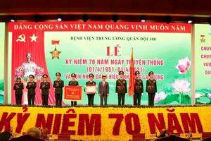 Tổng Bí thư Nguyễn Phú Trọng dự Lễ kỷ niệm 70 năm Ngày Truyền thống Bệnh viện 108