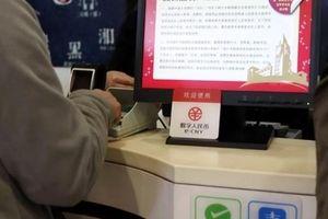 Trung Quốc bác bỏ việc quốc tế hóa đồng nhân dân tệ
