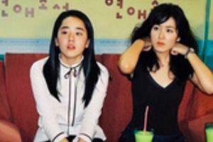 Đứng chung khung hình với 'em gái quốc dân' Moon Geun Young, liệu nhan sắc của Son Ye Jin có còn vượt trội?