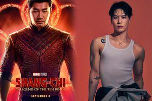 Jackson (GOT7) sẽ hát nhạc phim mới của Marvel?