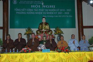 Đắk Lắk: Gia đình Phật tử thị xã Buôn Hồ tổng kết Phật sự nhiệm kỳ 2016-2021