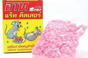 Thuốc diệt chuột nhiều màu sắc: 'Thuốc độc' đối với trẻ em