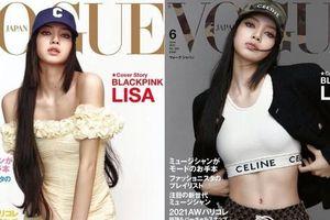 Lisa (BLACKPINK) lên bìa VOGUE Nhật, nhận đãi ngộ siêu đặc biệt chưa idol nào có được
