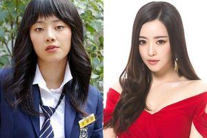 Nữ diễn viên Hàn cứu vãn sự nghiệp sau khi làm mắt hai mí
