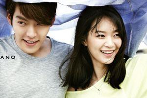 Kim Woo Bin lần đầu đóng phim cùng bạn gái